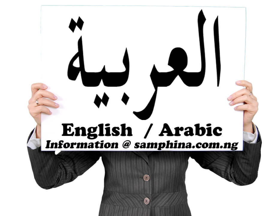 English and Arabic